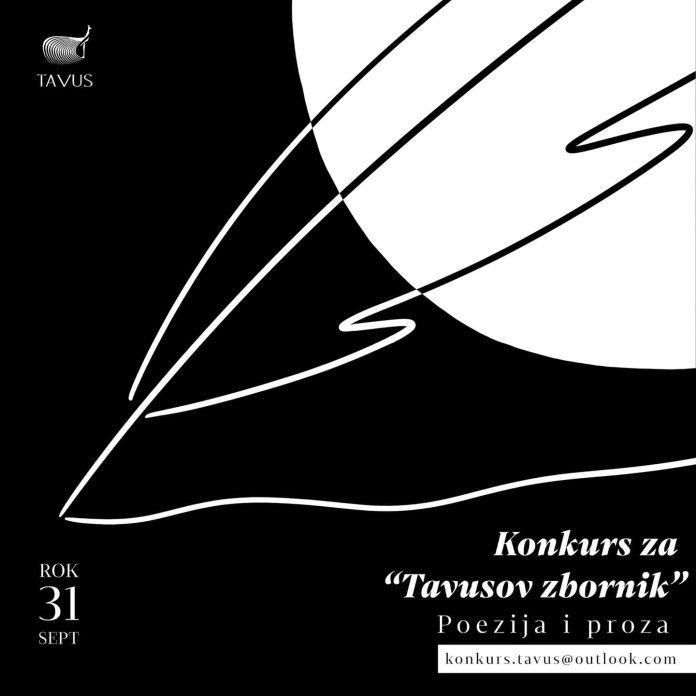 FOTO: NVO Tavus (Novi Pazar)